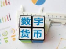 中国人大发展研究院范志勇:央行数字货币从何而来?