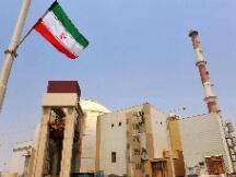 伊朗成为第一个使用加密货币进行价值交换的国家