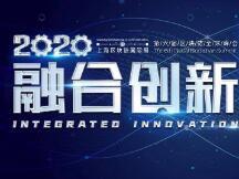 微众银行马智涛:区块链等前沿技术将进一步解放数据生产力,打造数字经济新基建