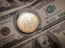 比特币价格已经创下了2020年的新高