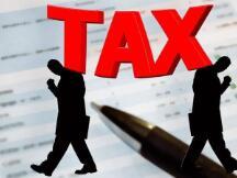 韩国正考虑对加密货币交易征收20%所得税