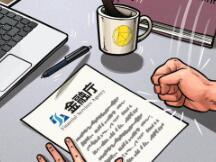 日本监管机构向加密衍生品交易所 Bybit 发出警告