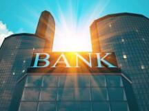 数字银行的转型是一段旅程 而不是终点
