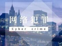 """币圈OTC商户收到""""黑钱""""被抓 是否一定构成帮助信息网络犯罪活动罪?"""