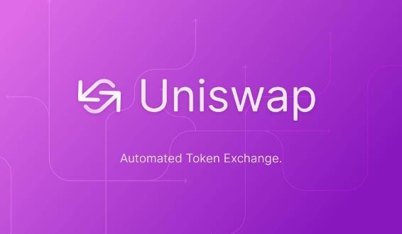 Uniswap即将停止挖矿,SushiSwap的春天来了?