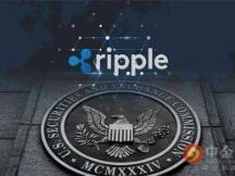 """开庭日期临近 SEC前高管为Ripple公司""""辩护"""""""