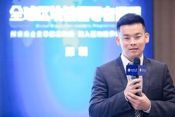 法学博士、最高人民法院博士后杨锦炎:区块链金融的四大监管法律挑战