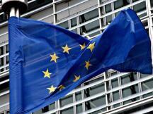 欧盟南部七国将共同推动区块链技术的采用