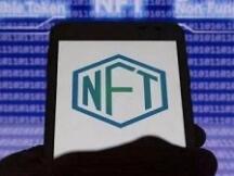 肖飒:NFT的法律内涵与外延