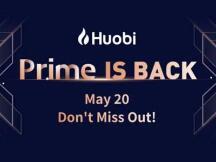 火币宣布将于5月20日重启优选上币通道Prime