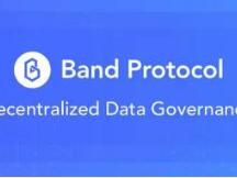 一文读懂Band Protocol:预言机博弈中的价值输出