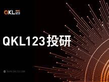 QKL123 投研 | 波动率维持低位,或将延续震荡