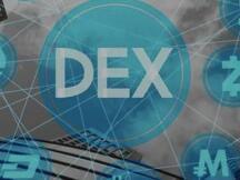 火币研究院:DEX的进击之路