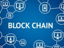 微众银行区块链:领跑产业应用落地 推进开源生态繁荣