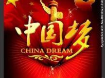 """中国梦:""""数字货币""""最大亮点,让一部分先富起来!"""