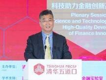 霍学文:金融科技将呈现七个发展趋势