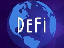 DeFi的可组合性和高盈利能力是金融业的未来