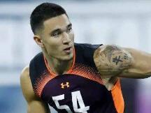 NFL 运动员泰勒·拉普将发行 NFT 为打击反亚裔犯罪集资