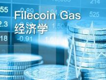 Filecoin Gas费经济学的那些事儿