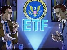 分析师称,SEC可能会在1-2年内批准比特币ETF