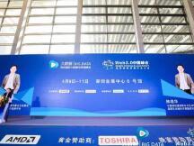 经济学家陈晓华:DeFi是区块链金融方面的未来发展趋势