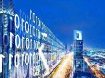 BSN国际宣布与dfuse 正式合作 提供大规模数据访问解决方案