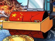 美国金融科技公司 Future FinTech 以 900 万美元的价格收购了中国矿场