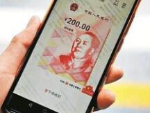 万字报告详解:数字人民币产业图景
