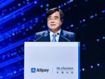 原中国保监会副主席周延礼:区块链技术助力保险业高质量发展