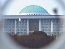 韩国国会企划财政委员会将加密货币征税时间推迟3个月,征税有失公平?