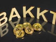 比特币托管公司Bakkt在纽约获得BitLicense牌照