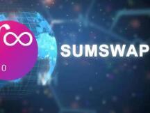 站在Uniswap肩膀上创新优化,SumSwap将于3月29日上线