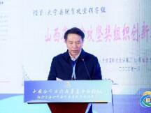 """山西大宁县委书记王金龙:""""三位一体""""的大宁探索与实践"""