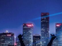 北京最新计划出台:未来两年,区块链赋能经济社会发展