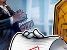 星展银行获得新加坡监管部门批准 提供加密货币支付服务