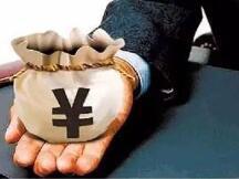 盘点非法加密货币资金最终都流入哪些交易平台