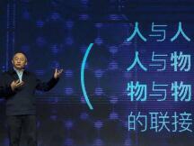 肖风:5G+区块链,可能构建出新一代价值网络
