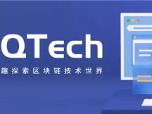QTech|走进Cosmos之入门
