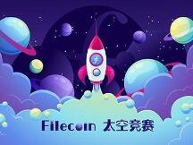 Filecoin太空竞赛1最大黑马——石榴矿池,新一代软硬件技术挖矿服务商