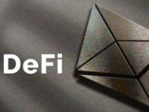 DeFi协议是如何被黑客攻击的?