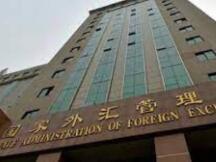 中科院:主动探索将BTC等私有货币纳入国家外汇储备