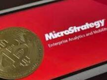MicroStrategy:持有9.1万余枚BTC 未来将继续增持