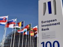 欧洲投资银行将于以太坊网络发行价值1亿欧元数字债券