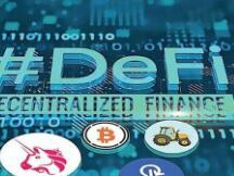 2021年十大DeFi 借贷平台 你知道哪些?