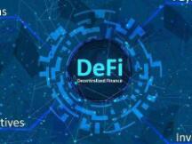 DeFi新金融:构筑加密世界开放金融新生态