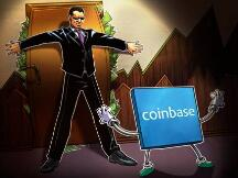 """德意志交易所将Coinbase股票摘牌,理由是""""缺少参考数据 """""""