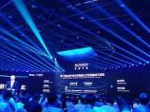 蚂蚁集团CEO:科技是驱动金融创新的核心引擎