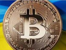 加密货币合法化 乌克兰又进了一步