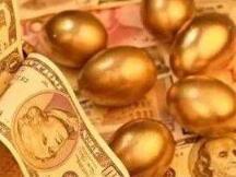 百年一遇的金融变革,数字货币成为超车道!
