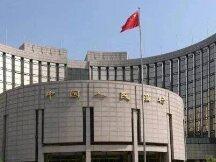 中国人民银行:对虚拟货币交易炒作保持高压态势